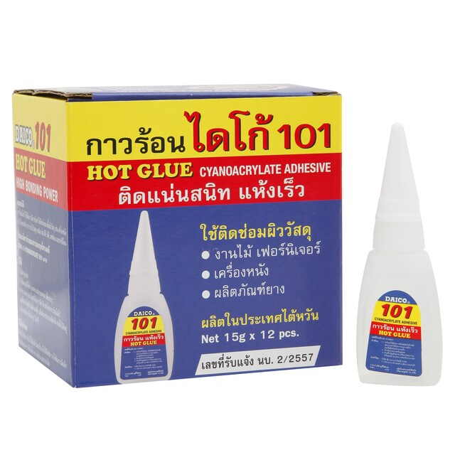 Hot Glue (12/Box) Dark Blue DAICO 101