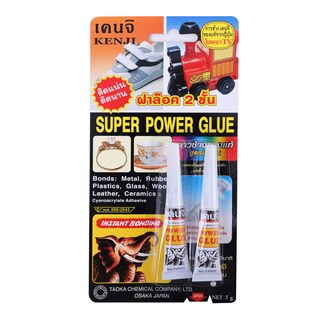 Power Glue 3g. (2/Pack) เคนจิ