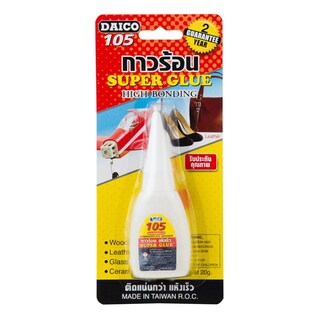 Hot Glue 20 g. DAICO 105