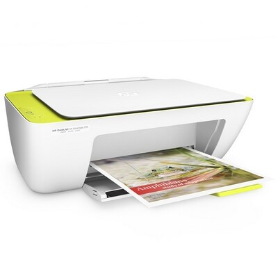 HP DeskJet Ink Advantage 2135 Multifunction InkJet Printer