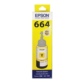 Epson T664400 Ink Tank Yellow 70cc. L100/L200