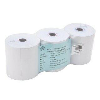 Carbonless Paper Roll 2 Ply White (3/Pack) ซากุระ