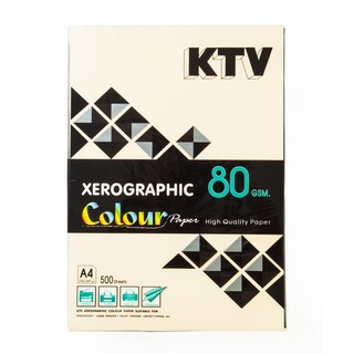 Color Copier Paper A4 80gsm. (500Sheets) Cream KTV