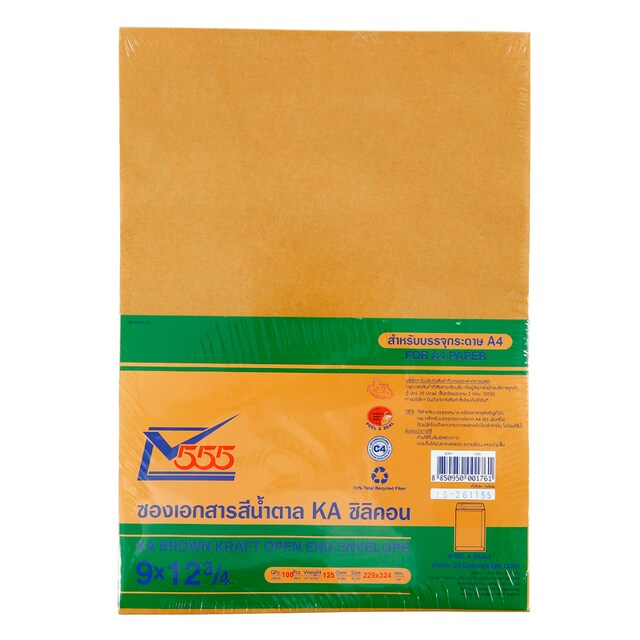 "Brown Kraft Open-End Envelope 9""x12 3/4"" 125gsm. (100Envelopes/Pack) 555 KA"