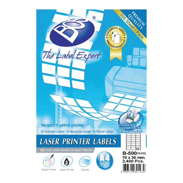 Laser Sticker 70x36mm. (2400/Pack) BOS B-500