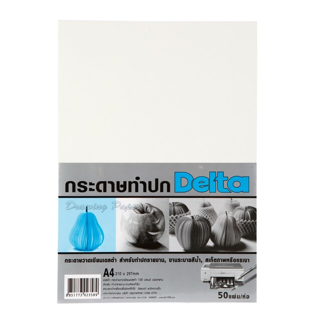 Drawing Paper A4 200gsm. Rough Surface (50Sheets/Pack) เดลต้า