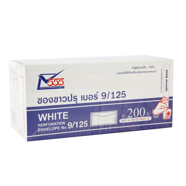 "Perforation Envelope White 4-1/4x9-1/4"" 100gsm. (200/Pack) 555 9/125"