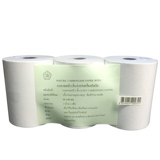 Carbonless Paper Roll 2 Ply 75x60mm. (3/Pack) ซากุระ