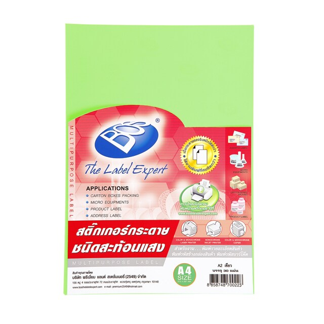 Fluorescent Color Sticker A4 150gsm. Green (30Sht./Pack) A2 BOS