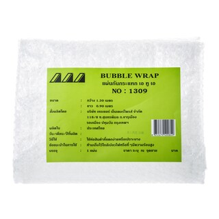 Bubble Wrap 1.30x0.90 m. AAA