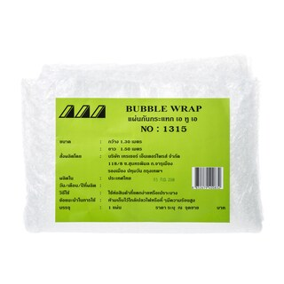 Bubble Wrap 1.30x1.50 m. AAA