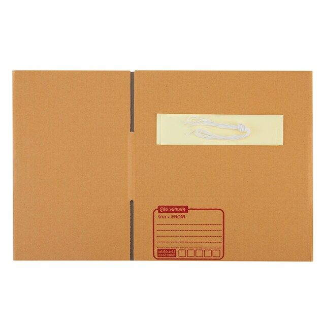 C-Sized Parcel Post Box 20x30x11 cm. Brown AAA
