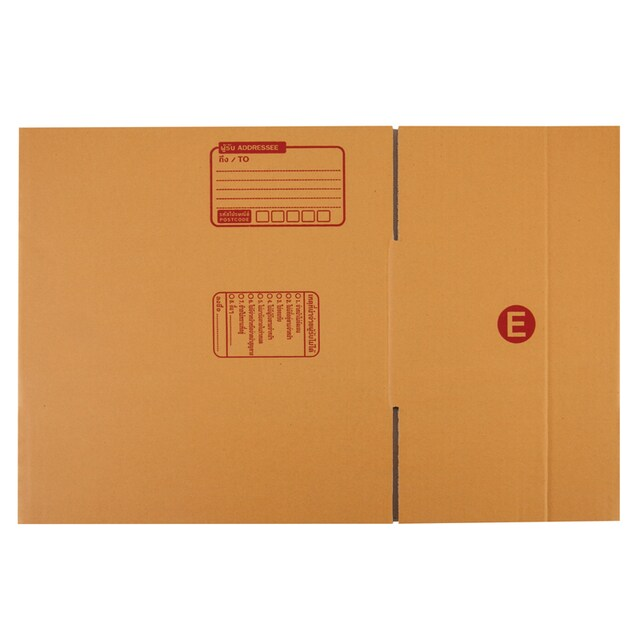 E-Sized Parcel Post Box 24x40x17cm. Brown AAA