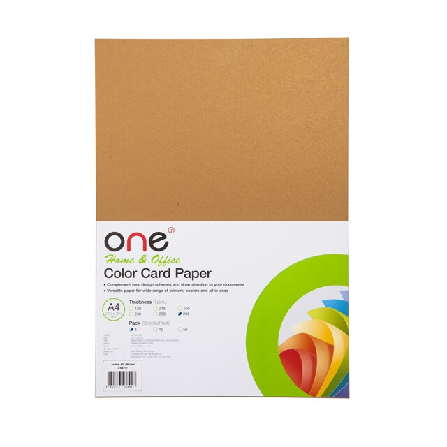 Colour Card Paper No.10 A4 285gsm. GoldenPearl (4/Pack) ONE