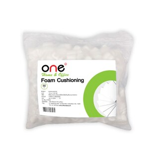 Foam Cushioning  50 g. ONE