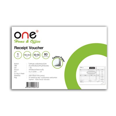 ONE Receipt Voucher 14.6x22cm. 1 Ply 80Sheets 5Books/Pack