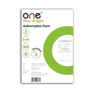 Power of Authorization Form 21x29.7 cm. 2 Ply (10Sets) ONE