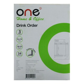 Drink Order 3 Ply 9x14 cm. (5/Pack) ONE