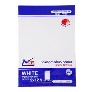 "White Silicone-Based Adhesive Envelope 9x12 3/4"" 120 gsm. (5 Envelopes/Pack) 555"