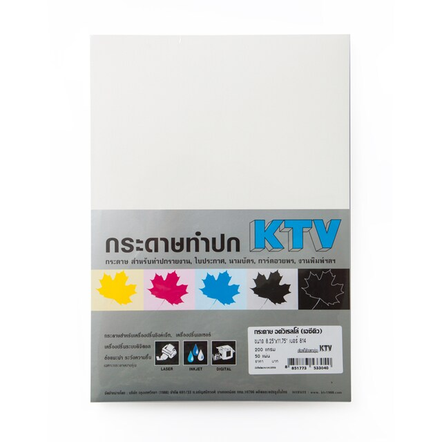 Color Cover Paper ACQ 200 gsm. White (50/Pack) KTV 814