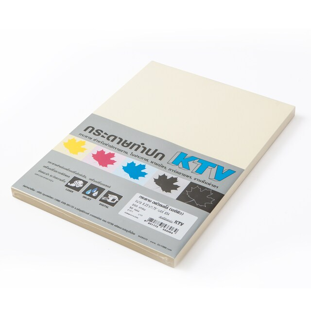 Color Cover Paper ACQ 200 gsm. Cream (50/Pack) KTV 854