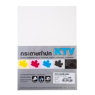Color Cover Paper 160 gsm. White (50/Pack) KTV ACQ 812