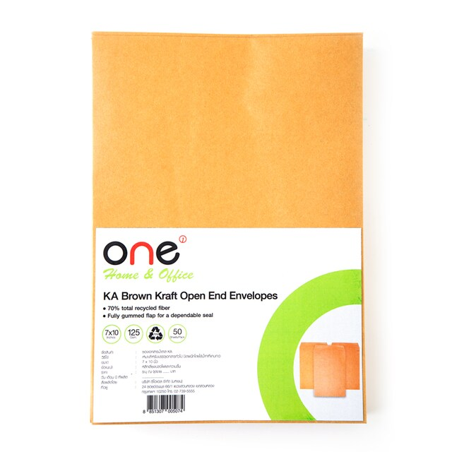 "Brown Kraft Open-End Envelope KA 7x10"" 125 gsm. (50/Pack) ONE"