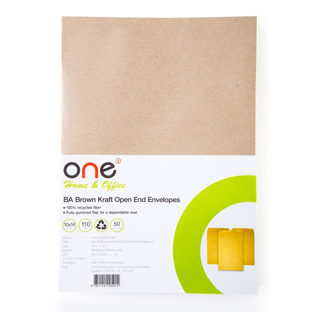 "Brown Kraft Open-End Envelope BA 10x14"" 110 gsm. (50/Pack) ONE"