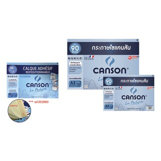 Natural Translucent Tracing Paper A4 90gsm. Blue Cover (100Shts/Pack) Canson 751187