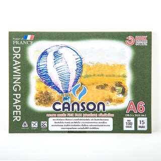 Canson 600656 Drawing Pad A6 190 gsm. Green Cover 15 Sheets
