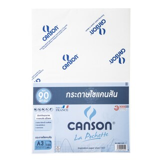 Natural Translucent Tracing Paper A3 90 gsm. (100Shts/Pack) Canson 011622