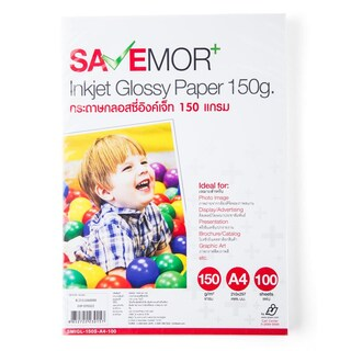 Glossy Inkjet Paper A4 150 gsm. (100/Pack) SAVE MORE SMGL