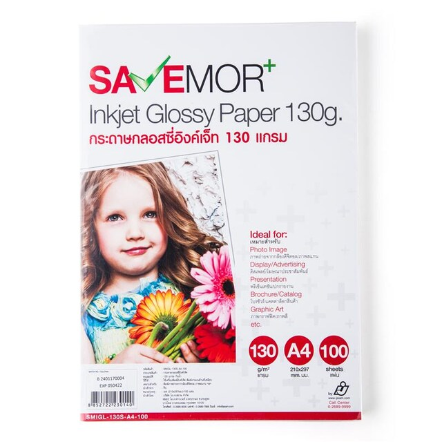 Inkjet Glossy Paper A4 130gsm. (100/Pack) SAVE MORE SMGL