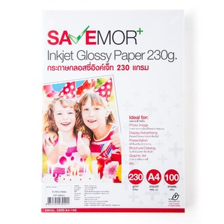 Inkjet Glossy Paper A4 230gsm. (100/Pack) SAVE MORE SMGL
