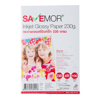 Inkjet Glossy Paper 4R 230gsm. (100/Pack)