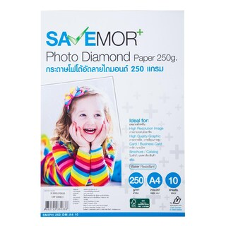 Photo Diamond Paper A4 250gsm. (10/Pack)