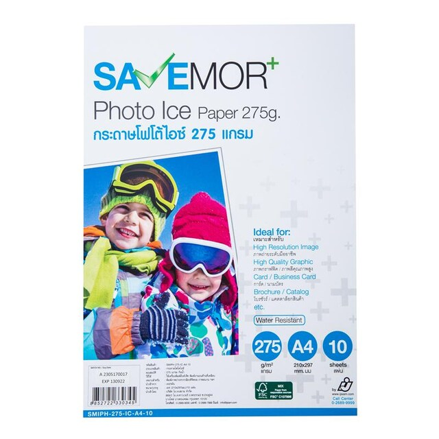 Photo Ice Paper A4 275gsm.(10/Pack) SAVE MORE SMIPH-275IC