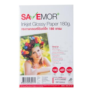 Inkjet Glossy Paper 4R 180gsm. (100/Pack)