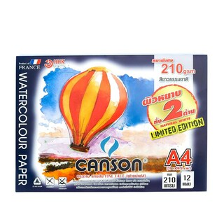 Drawing Book A4 210gsm. (12Sheets) Canson 600824