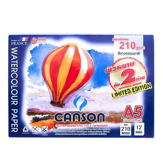 Drawing Book A5 210gsm. (12Sheets) Canson 600825