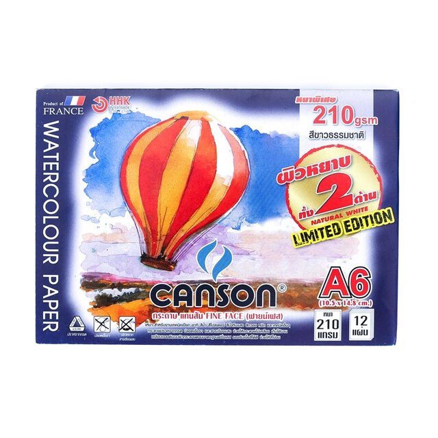 Drawing Book A6 210gsm. (12Sheets) Canson 600826