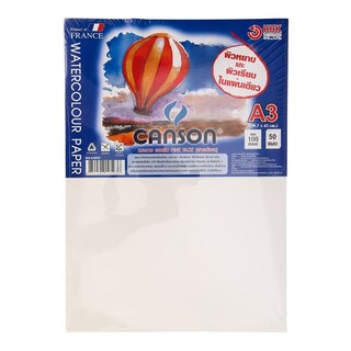 Drawing Paper A3 190gsm. (50Sheets) Canson 610593
