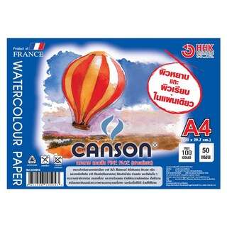 Drawing Paper A4 190gsm. (50Sheets) Canson 610594