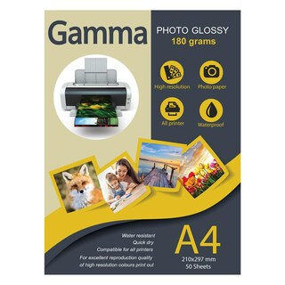 Glossy Inkjet Photo Paper A4 180gsm. (50/Pack) Gamma PG180