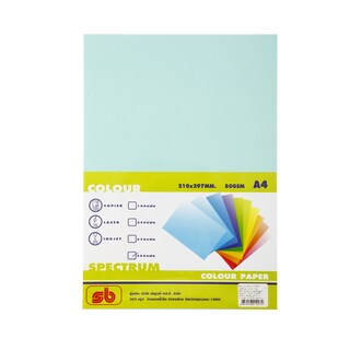 7 Color Copier Paper A4 80gsm. Green (500/Pack)