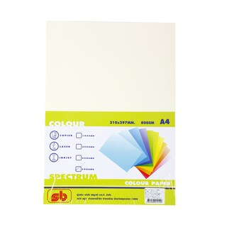 10 Color Copier Paper A4 80gsm. Cream (500/Pack)