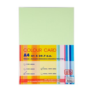 SB Color Card Paper A4 180 gsm. Green 200/Pack