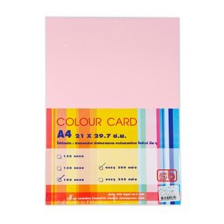 SB Color Card Paper A4 180 gsm. Pink 200/Pack