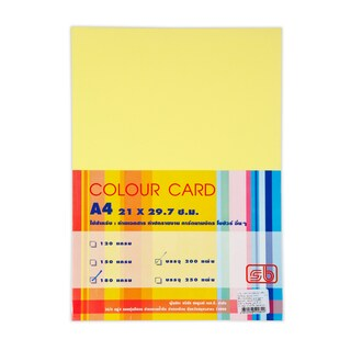 SB Color Card Paper A4 180 gsm. Yellow 200/Pack