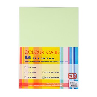 SB Color Card Paper A4 120 gsm. Green 250/Pack